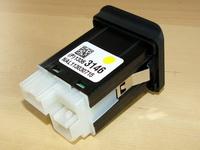 K připojování USB Flash disku nebo paměťových SD/SDHC karet je možné použít AUX slot instalovaný do vozů OPEL Meriva-B
